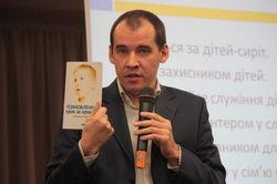 Руслан Малюта